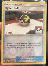 Ultra Ball - 68a/73 - Staff