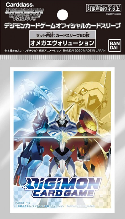 Digimon Card Game Official Sleeve -Omega Evolution