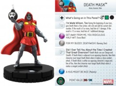 Death Mask - M-007 2013 Convention Exclusive