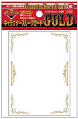 KMC - Standard - 60ct - Sleeve Cover - Gold Scroll