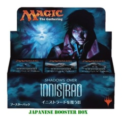 Shadows over Innistrad Booster Box - Japanese