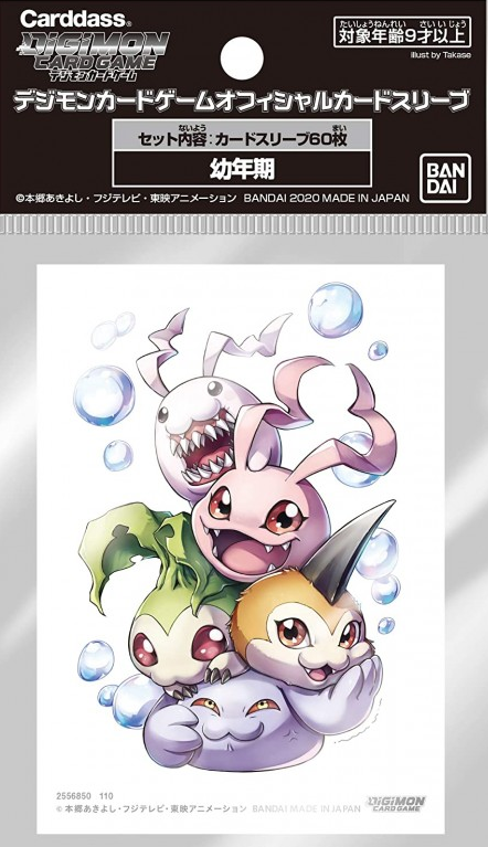 Digimon Card Game Official Sleeve -Baby (Fresh Level)