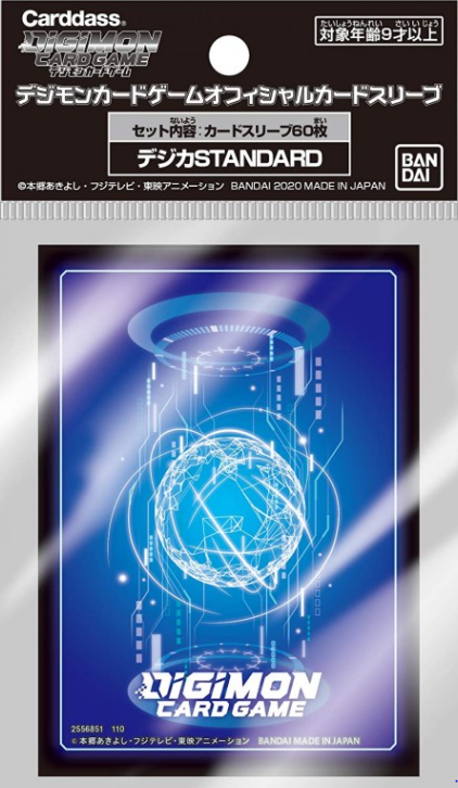Digimon Card Game Official Sleeve -Standard