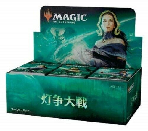War of the Spark Booster Box - Japanese