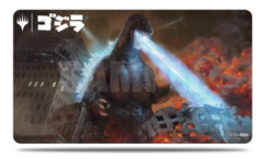 Ultra Pro - Godzilla, King of the Monsters Playmat for Magic