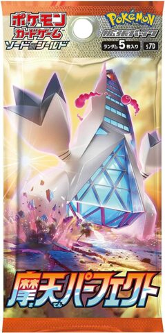 Towering Perfection Japanese Booster Pack