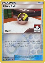 Ultra Ball - 68a/73 - Staff League Cup Promo