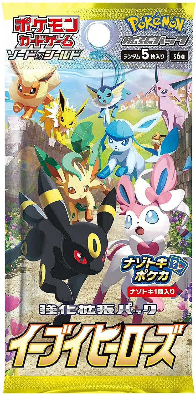 Eevee Heroes Japanese Booster Pack