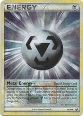 Metal Energy - 80/90 - League Promo