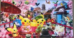 Pokemon Kyoto Playmat