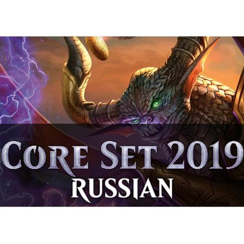Core Set 2019 Booster Pack - Russian