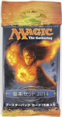 Magic 2014 Booster Pack - Japanese