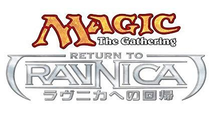 Return to Ravnica Booster Pack - Japanese