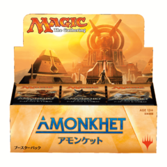 Amonkhet Booster Box - Japanese