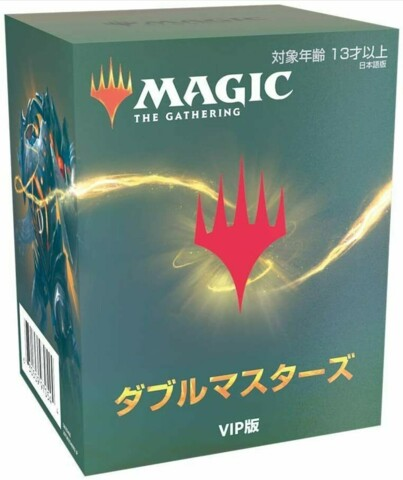 Double Masters VIP Edition Pack - Japanese