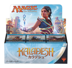 Kaladesh Booster Box - Japanese