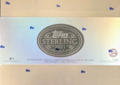 2021 Topps Sterling MLB Baseball Hobby Box