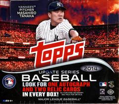 2014 Topps Update Series MLB Baseball Jumbo Box
