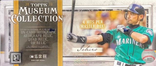 2020 Topps Museum Collection MLB Baseball Hobby Box