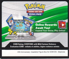 20th Anniversary Box - Blastoise - Unused TCGO Code Card