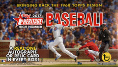 2017 Topps Heritage High Number MLB Baseball Hobby Box