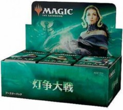 War of the Spark booster box (JAP)