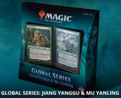 Global Series - Jian Yanggu & Mu Yanling