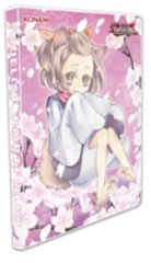 Ash Blossom & Joyous Spring- 9-Pocket Portfolio