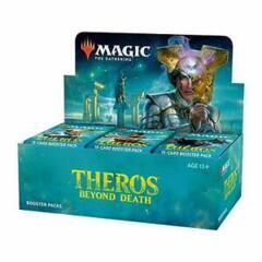 BOX THEROS BEYOND