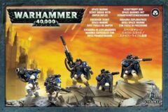 40K SPACE MARINES SCOUTS WITH RIFLES