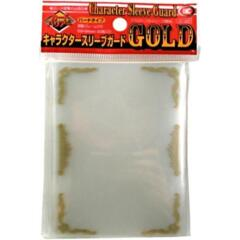 KMC Character Guard Gold Sleeves Standard Size (60 Count)