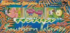 Pokemon Southern Islands: Jungle - Complete Collection