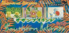 Pokemon Southern Islands: Beach - Complete Collection
