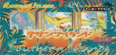 Pokemon Southern Islands: Sky - Complete Collection