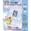 Ultra Pro: Pokemon Pages - 9 Pocket Pages