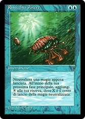 Mana Drain - Border Extension - Italian
