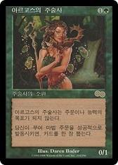 Argothian Enchantress - Korean