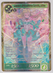 Avatar of the Seven Lands, Alice - TMS-053 - SR - Full Art