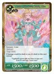 Avatar of the Seven Lands, Alice - TMS-053 - SR - Foil
