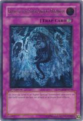Grave of the Super Ancient Organism - RGBT-EN078 - Ultimate Rare - Unlimited Edition