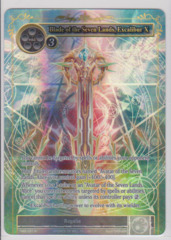 Blade of the Seven Lands, Excalibur X - TMS-091 - R - Full Art