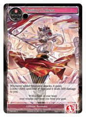 Blessing of Athena - TMS-020 - C - Foil