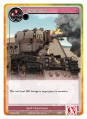 Bombardment - VIN002-018
