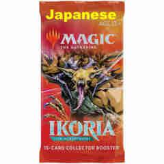 Ikoria: Lair of Behemoths Collector Booster Pack - JAPANESE