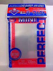 KMC Mini: Perfect Fit