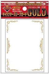 KMC: Character Sleeve Guard Gold