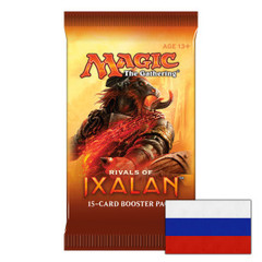 Rivals of Ixalan Booster Pack Ver. Russian