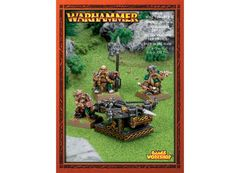 Dwarf Bolt Thrower