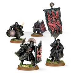 Black Guard of Barad-dur Commanders
