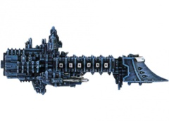 Battlefleet Gothic: Dauntless Class Light Cruiser (Torpedo)